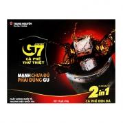 G7 2in1 đen đường